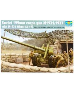Soviet 122mm corps gun m1931/1937 Trumpeter