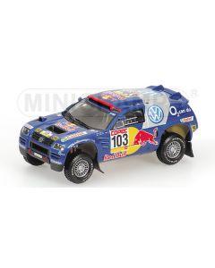 VW RACE TOUAREG SABY / PERIN RALLY POR LAS PAMPAS